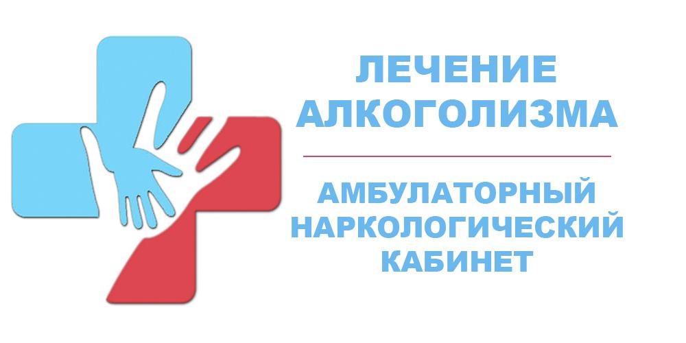 лечение-алкоголизма24.рф